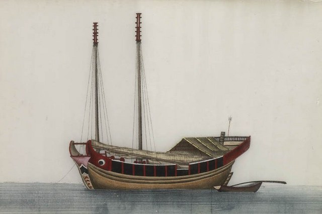 Chinese Junk 4 (1 of 6)